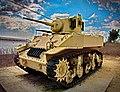 טנק מצרי שהשתתף בלחימה בקיצוץ יד מרדכי.jpg