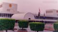 المبنى الرئيسي لشركة جابكو.png