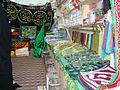 فروشگاه مهر و تسبيح كربلا - panoramio.jpg
