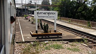 Khao Chum Thong Junction railway station railway station in Thailand