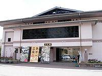 あやべ温泉.JPG