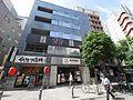 上島珈琲店 神保町店 - panoramio (1).jpg