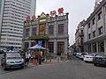 东太平街咖啡厅旧址 03.jpg