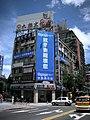 九族文化村廣告 台航旅行社 20080806.jpg