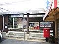 京福鳴滝駅2.JPG