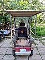 北京残疾人车及其号牌 IMG20190731090000.jpg
