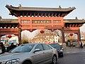 南京夫子庙牌坊 - panoramio.jpg
