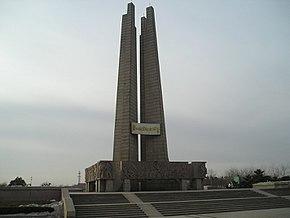 唐山抗震纪念碑.jpg