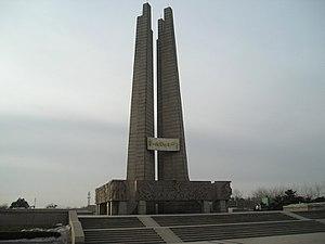 Tangshan - The Anti-seismic Monument