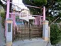 尾道幼稚園.jpg