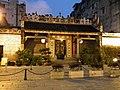 康公廟 Hong Kung Temple - panoramio.jpg
