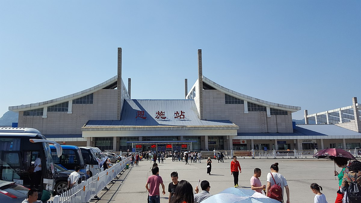 Enshi railway station wikipedia for China railway 13 bureau group corporation