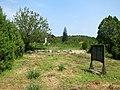 明思陵 - Siling Tomb - 2015.08 - panoramio.jpg