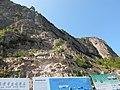 景星岩 - panoramio.jpg