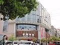 景蓝珠宝商场 - panoramio.jpg