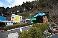 浜松市(竜ヶ岩洞) - panoramio - gundam2345 (2).jpg