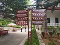 烟台山公园路牌.jpg