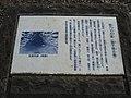 甲斐銚子塚古墳 2008.07.26 - panoramio (2).jpg