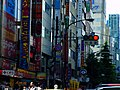 秋葉原 (東京都千代田区) - panoramio.jpg