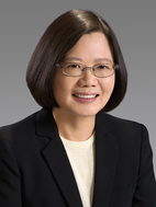 Portait of Tsai Ing-wen