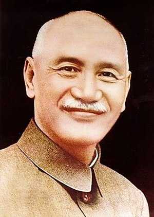 Chiang Kai-shek - Image: 蔣中正肖像(上色)