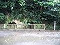 西郷隆盛洞窟 - panoramio.jpg