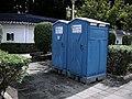 野草莓運動現場(臨時流動廁所) - panoramio.jpg