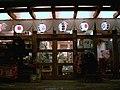 飯能まつり (2006年)No3.jpg