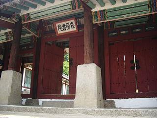 Sungyang Academy