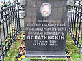 041012 Orthodox cemetery in Wola - 40.jpg