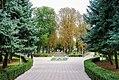 05-104-5002 Mohyliv Podilsky park SAM 5325.jpg
