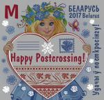1173 (Happy Postcrossing!) in UVL.jpg