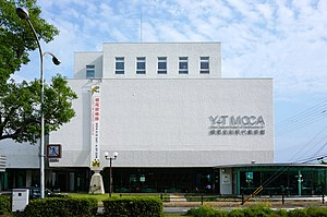 140621 Yokoo Tadanori Museum of Contemporary Art Kobe Japan01s5.jpg