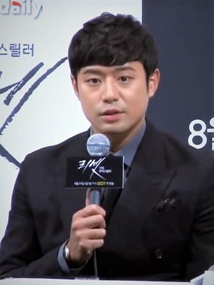Chun Jung-myung - WikiVisually
