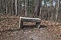 15-09-028, bench - panoramio.jpg