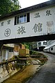 150808 Takedao Onsen Takarazuka Hyogo pref Japan28n.jpg