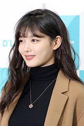 Kim Yoo-jung - Wikipedia