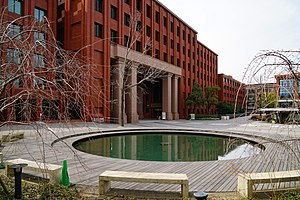 Ryukoku University - Fukakusa campus