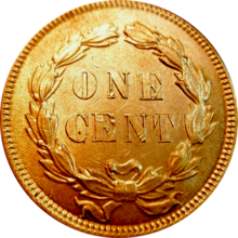 1859 Indian Head cent reverse.png