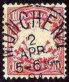 1884 10Pfg Bayern München 1 Mi49.jpg