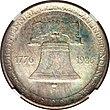 1926 50C Sesquicentennial (rev).jpg