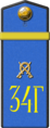 34th Guards Cavalry Kuban Cossacks Slonim, Order of the Red Banner Regiment