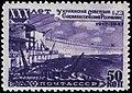 1948 CPA 1231.jpg