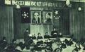 1952-06 1952年5月11日中缅友好协会成立.png