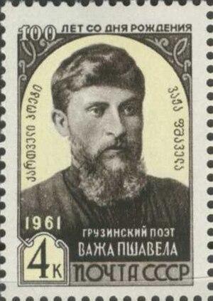 Vazha-Pshavela - Vazha Pshavela on the 1961 Soviet Union stamp