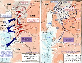 1973 Yom Kippur War - Golan heights theater he.jpg