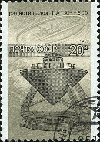 RATAN-600 - 1987 USSR stamp commemorating RATAN-600