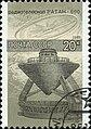 1987 CPA 5893.jpg