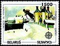1993. Stamp of Belarus 0038.jpg