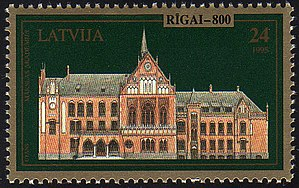 Art Academy of Latvia - Image: 19950923 24sant Latvia Postage Stamp